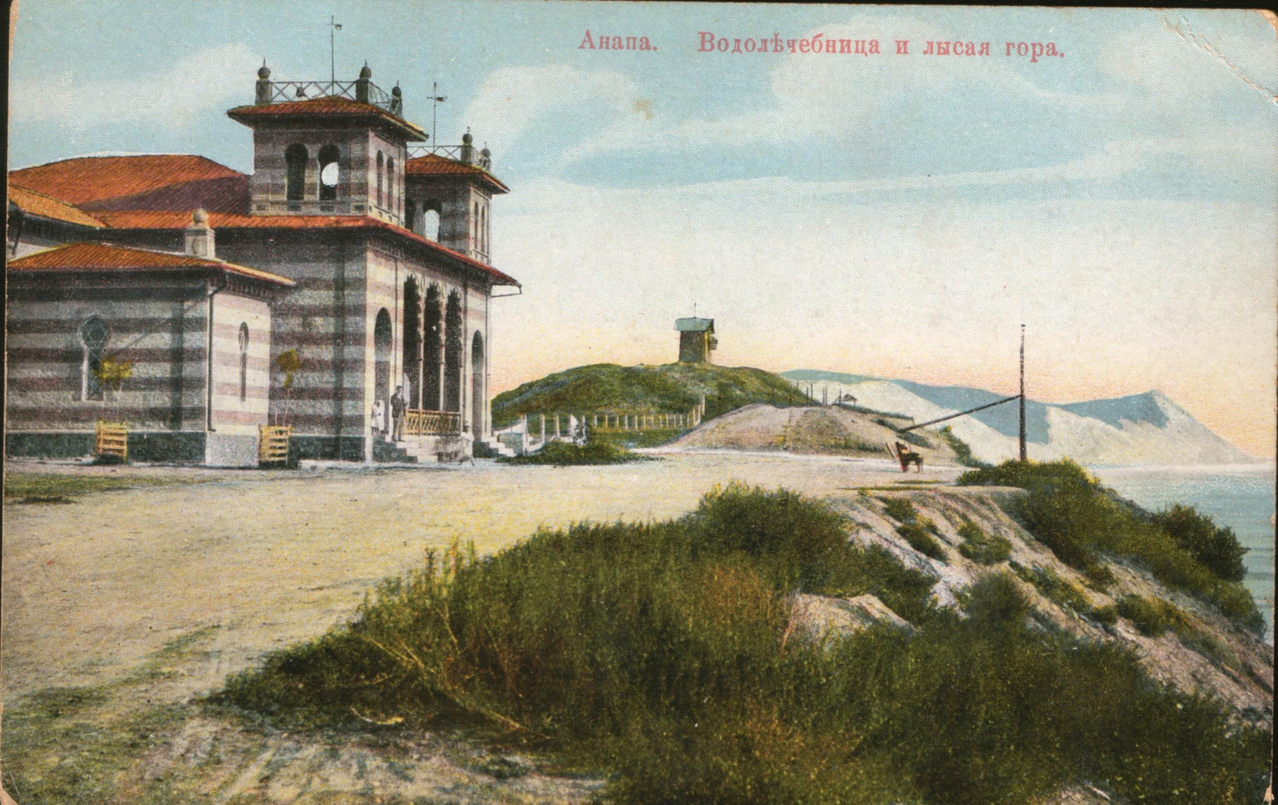 Будзинский Владимир Адольфович (1865-1923), изображение №2