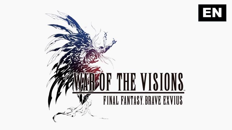 WAR OF THE VISIONS FINAL FANTASY BRAVE EXVIUS Pre-registration Trailer (EN)