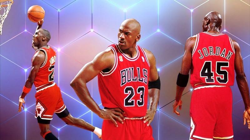 MICHAEL JORDAN (jumpman) JORDAN NBA Basketball