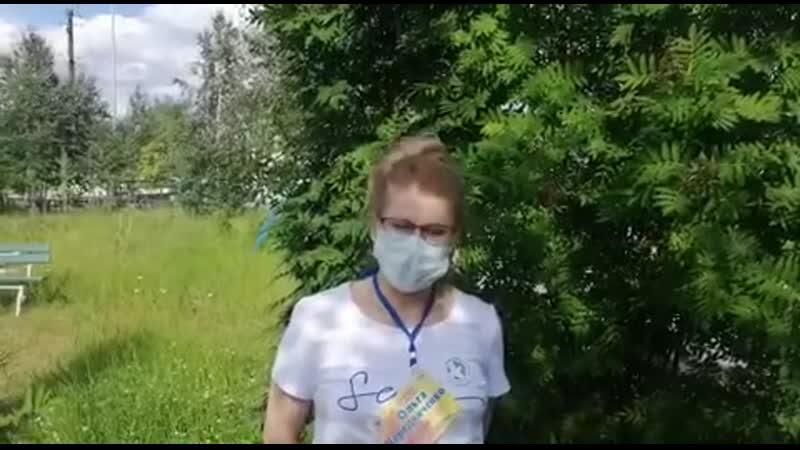 Доброволец обращается Надень маску