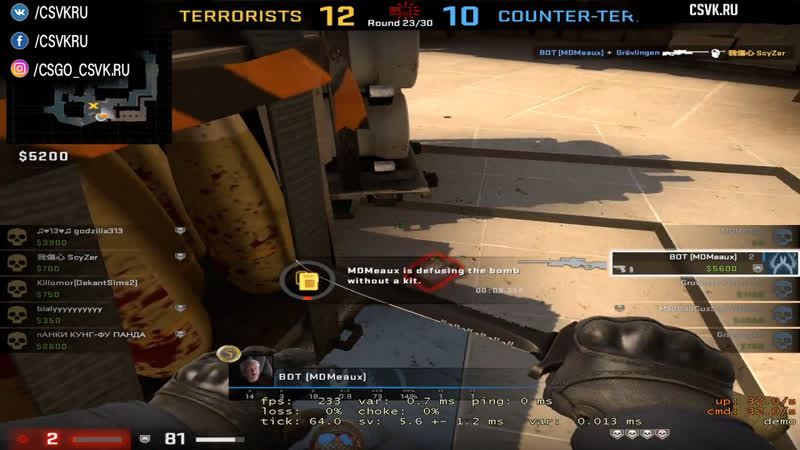That feeling when you lose a 1v4 clutch because BOT Toby didnt buy a defuse kit with his $5200