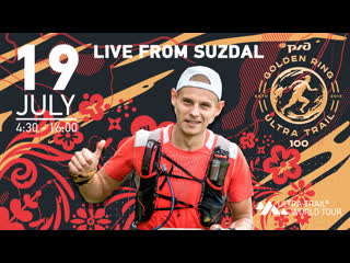 RZD Golden Ring Ultra Trail 100 // Live from Suzdal