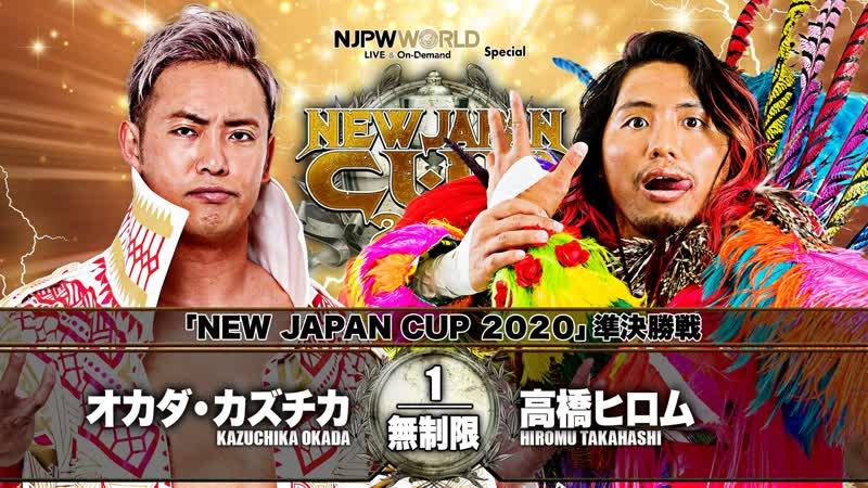 New Japan Cup — День 8 Казучика Окада vs. Хирому Такахаши