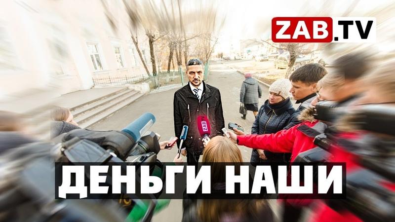Бесконтрольные полеты губернатора в Москву вызывают все больше вопросов