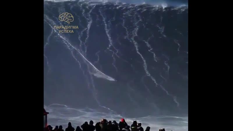 Самые большие в мире волны mp4