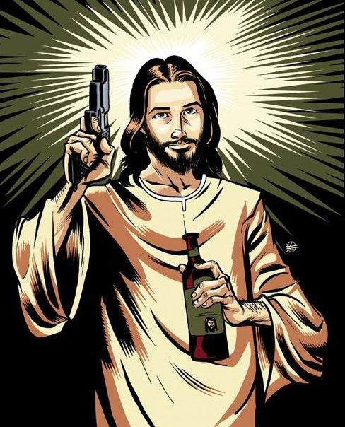 прикольные картинки про иисуса этом