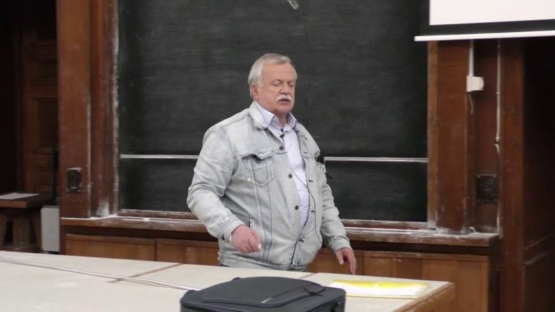 Елютин П. В. - Квантовая теория - Атом в магнитном поле (Лекция 5)