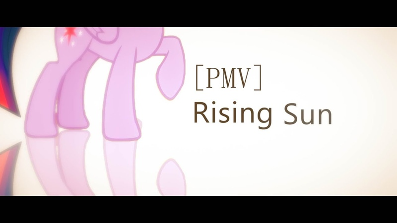 PMV Collab Rising Sun