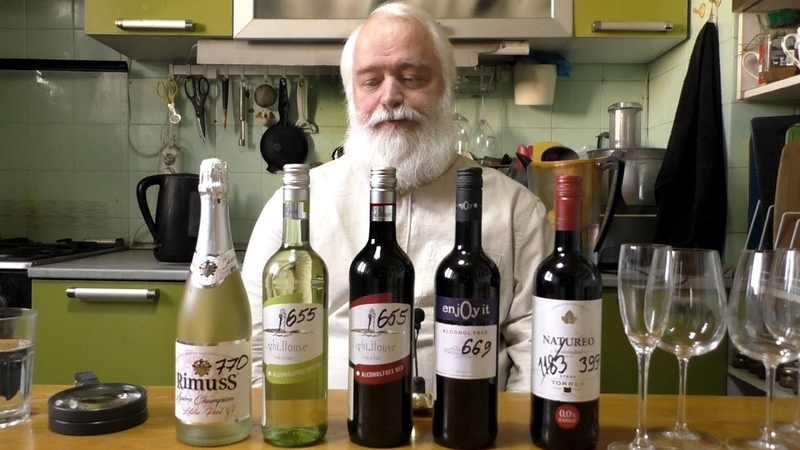 Безалкогольные вина Как на вкус и стоят ли своих денег
