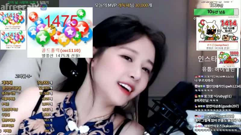 [생]엘린♥ 독새오빠 열혈.. 알라뷰.. ♥ -3- ♥ - AfreecaTV Video