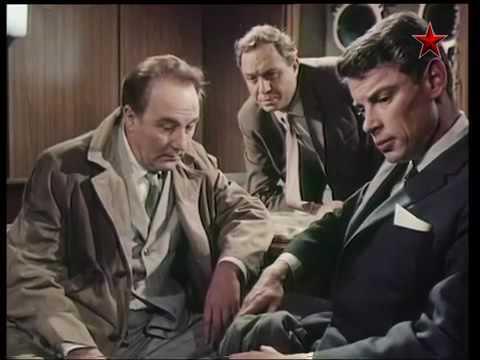 Шпионский фильм Пассажир с Экватора 1968 Приказано взять живым 1983