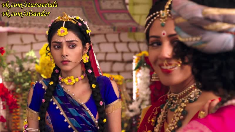 Радха и Кришна 12 серия