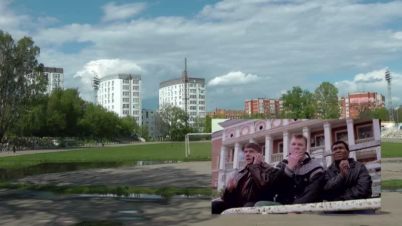 Нижний Новгород в фильме Жмурки тогда и сейчас