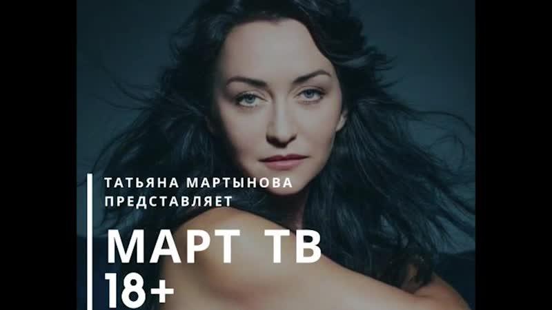 Выборы в Беларуси 2020. Поговорим о страхе..mp4
