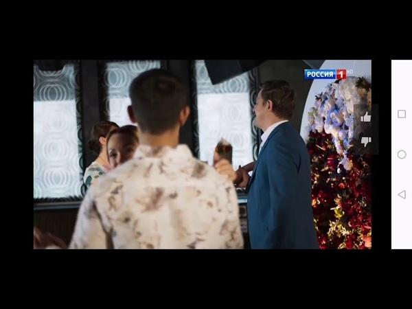 Рая знает всё Эпизод свадьбы Россия 1 Актриса Елена Волхонская