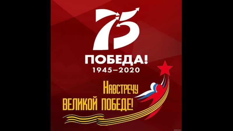Областной семинар волонтеров Победы в Лебяжье 04 03 20г