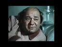 Фитиль (1974) Леонов о пользе алкоголя Трезвый подход