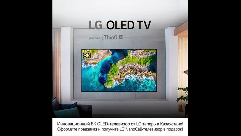 LG OLED in 2 mp4