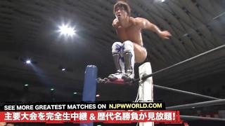 Monday Free Match -  Prince Devitt vs Kota Ibushi