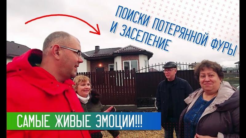 Дом в Анапе Обои из Новокузнецка Ищем фуру с вещами