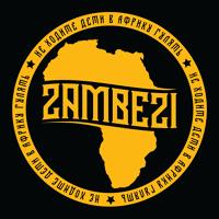 Логотип ZAMBEZI