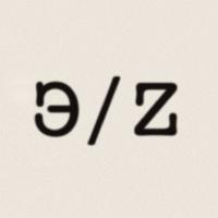 Логотип Эрнесто Заткнитесь
