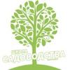 Школа цветоводства и садоводства