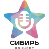 "Логотип Концертное агентство ""Сибирь-Концерт"""