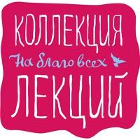 Логотип Торсунов / Хакимов / Гадецкий / Рузов / Сатья