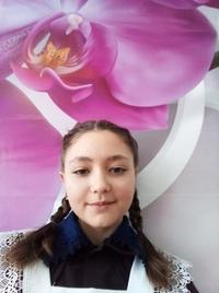 Ерохина Лиля