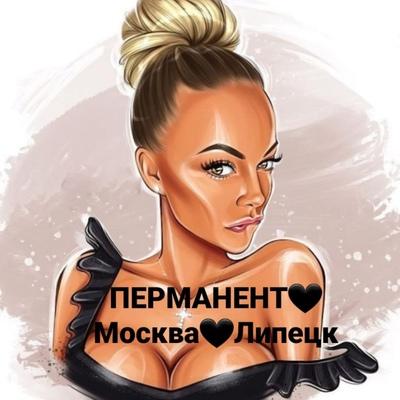 Александра Федерякина