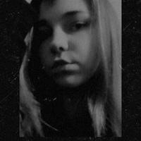 Алина Миронова