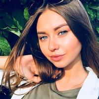 Polina Kostyuk