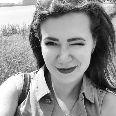 Лана, 32, Saint Petersburg
