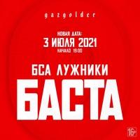 Логотип Gazgolder
