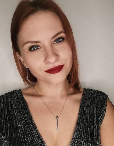 Ульяна Степанова