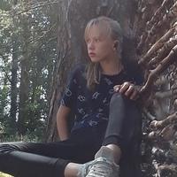 Маша Гудкова