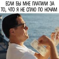 Сергей Дёмин