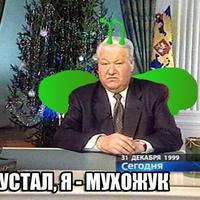 Владимир Жук