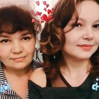Конгарова Юлия