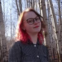 Шетникова Юлия
