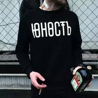 Никита Савин