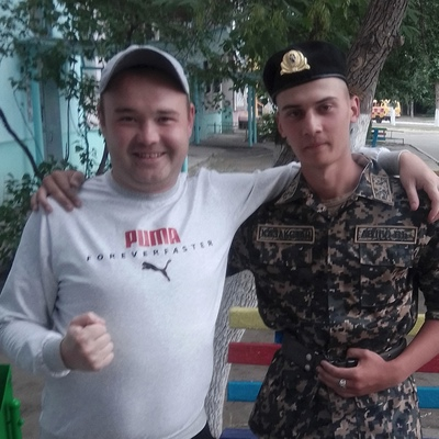 Серёга Чудаков
