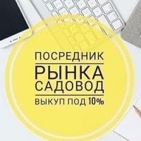 Мухаммадчон Атобуллоев