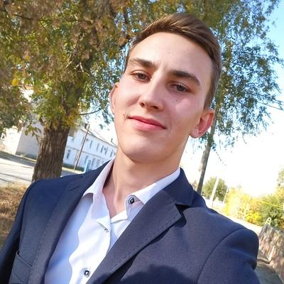 Сергей, 21, Sol'-Iletsk