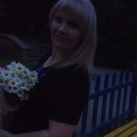 Элина Котова