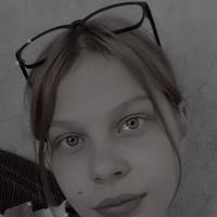 Максимова Таня