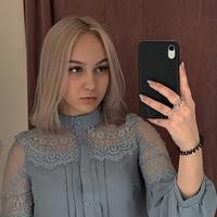 Виктория Беловская