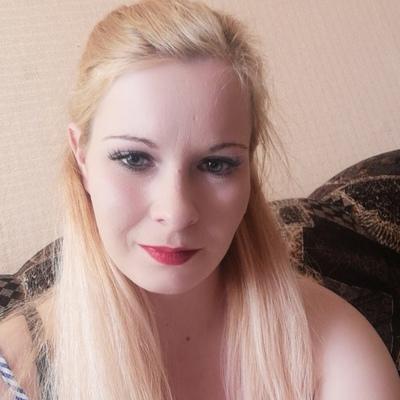Natasha, 26, Irkutsk