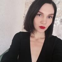 Фотография Юли Константиновой